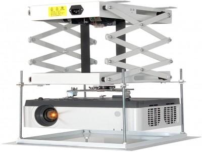 Projector Mount Remote