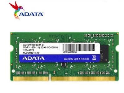 Laptop Ram 2G DDR3