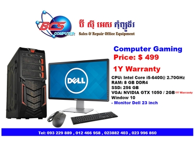 PC Gaming i5-6400