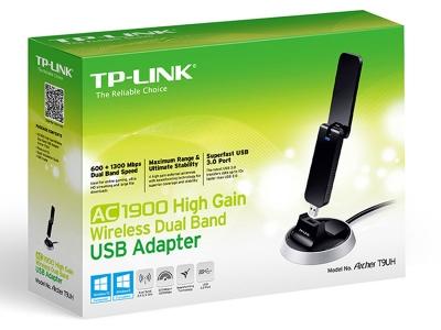 AC1900 High Gain Wi-Fi USB Adapter