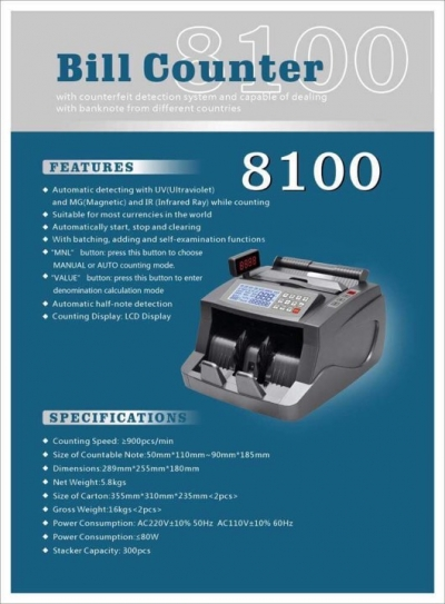 Bill counter with UV & MG 8100