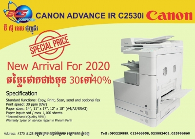 Printer Canon Advance IR C2530i