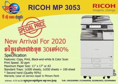 Printer Ricoh MP 3053