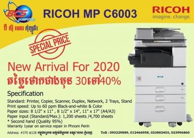 Printer  Ricoh MP C5503