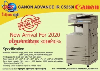 Printer Canon Advance IR C5250i