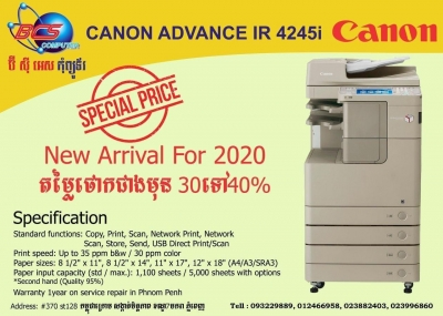 Printer Canon Advance IR 4245i