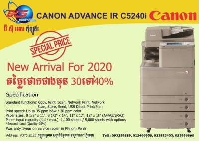 Printer Canon Advance IR C5240i