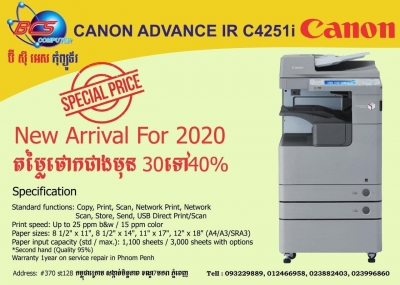 Printer Canon Advance IR C4251i