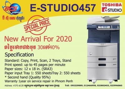 Printer E-STUDIO 457