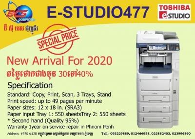Printer E-STUDIO477