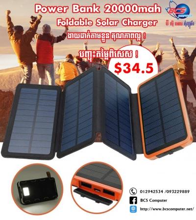 POWER BANK 20000mah Solar