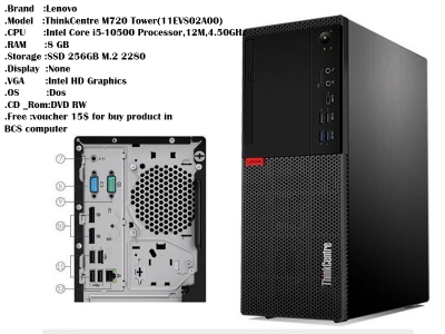 Lenovo ThinkCentre M720  Tower
