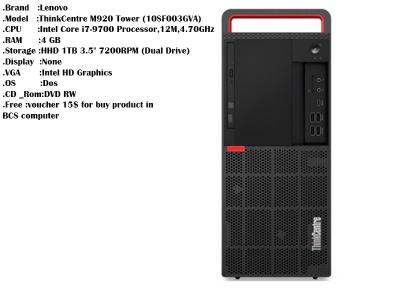 Lenovo ThinkCentre M920  Tower